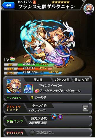 f:id:sakuranbo2milku:20170210184650p:plain