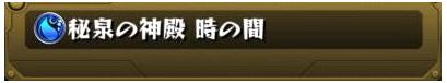f:id:sakuranbo2milku:20170401114927p:plain