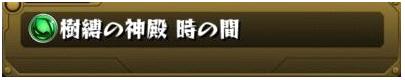 f:id:sakuranbo2milku:20170401150452p:plain