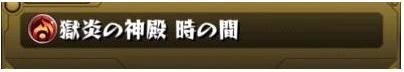 f:id:sakuranbo2milku:20170420101131p:plain