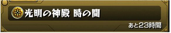 f:id:sakuranbo2milku:20170505051318p:plain