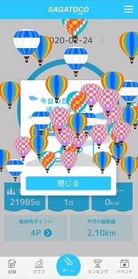 f:id:sakuraneko358:20200224230922j:plain