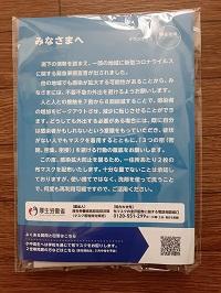 f:id:sakuraneko358:20200524214219j:plain