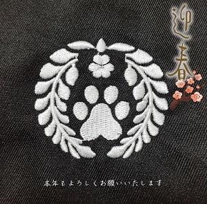 f:id:sakuraneko358:20210102001620j:plain