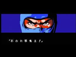 忍者龍剣伝