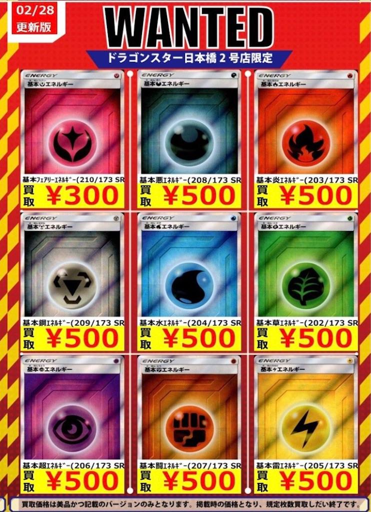 f:id:sakuranoharuworks:20210301165127j:image