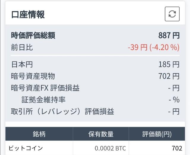 f:id:sakuranojiyukimamanablog:20210120212225j:image