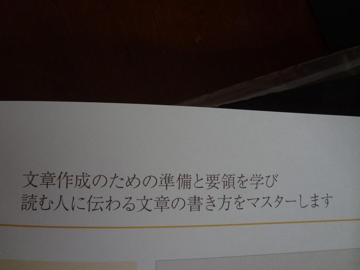 f:id:sakuranomikoto:20190521160842j:plain