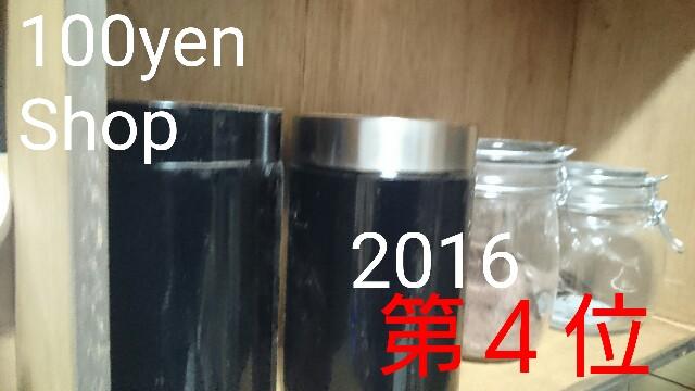 f:id:sakuranomiya-jthak-723773:20170102001908j:image