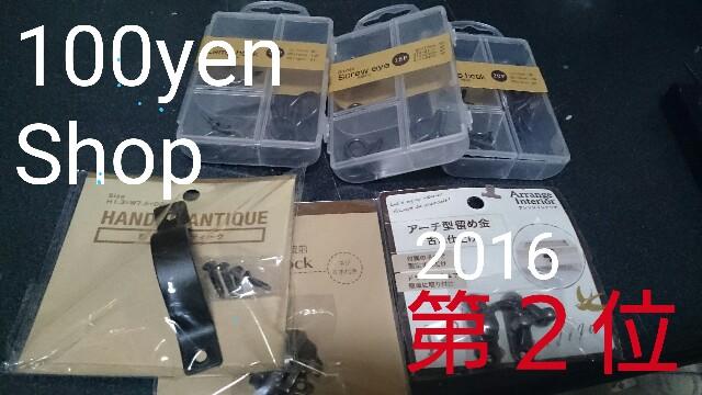 f:id:sakuranomiya-jthak-723773:20170102002329j:image