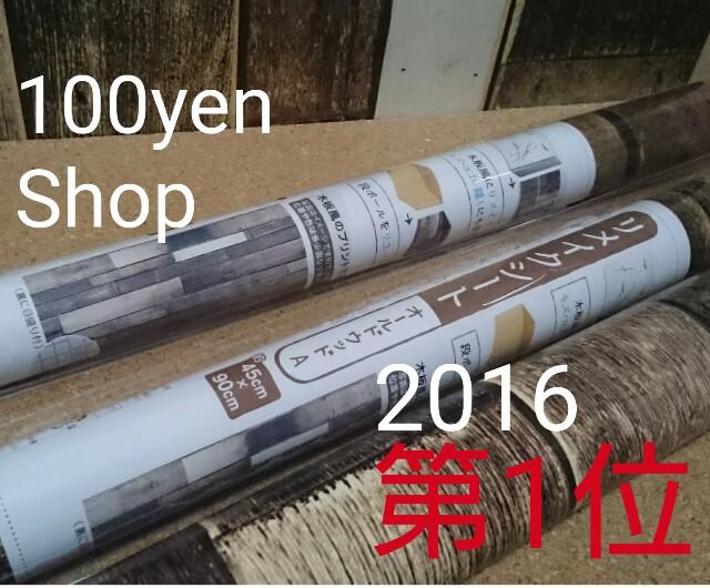 f:id:sakuranomiya-jthak-723773:20170102002547j:image