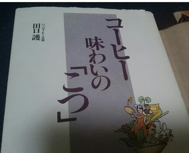 f:id:sakuranomiya-jthak-723773:20170119071837j:image
