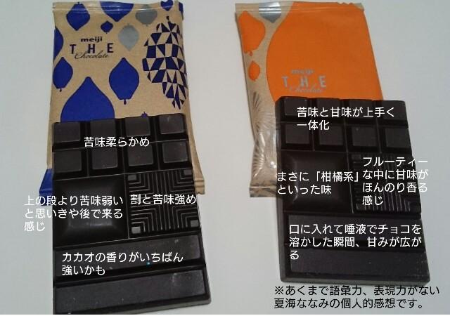 f:id:sakuranomiya-jthak-723773:20170121173345j:image