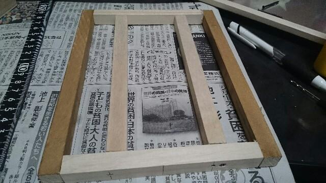 f:id:sakuranomiya-jthak-723773:20170228232118j:image