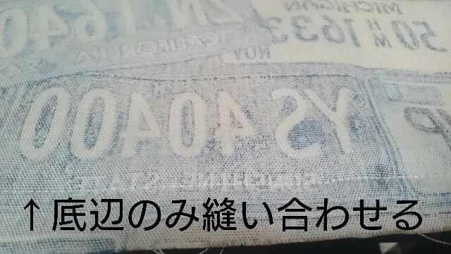 f:id:sakuranomiya-jthak-723773:20170323123452j:image