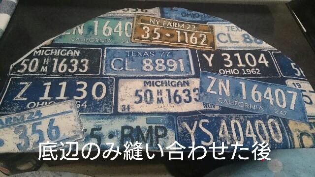 f:id:sakuranomiya-jthak-723773:20170323123504j:image