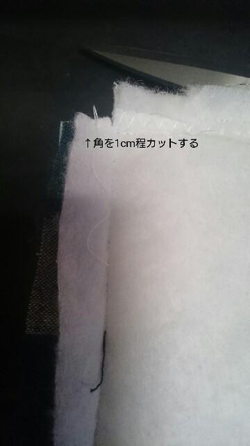 f:id:sakuranomiya-jthak-723773:20170325154121j:image