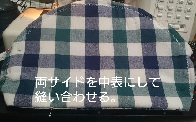 f:id:sakuranomiya-jthak-723773:20170325154135j:image