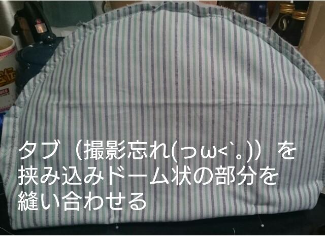 f:id:sakuranomiya-jthak-723773:20170325154144j:image