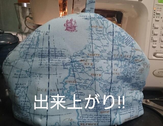 f:id:sakuranomiya-jthak-723773:20170325154201j:image