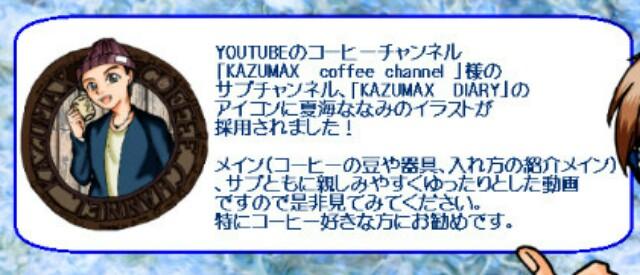 f:id:sakuranomiya-jthak-723773:20170416202737j:image