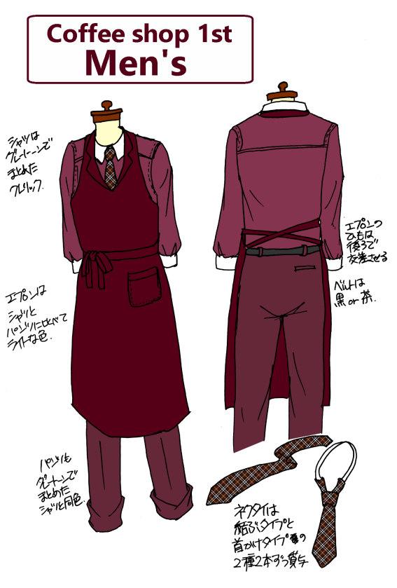 f:id:sakuranomiya-jthak-723773:20170806165159j:plain