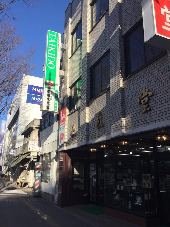 f:id:sakuranomori:20181228232235j:plain:w200