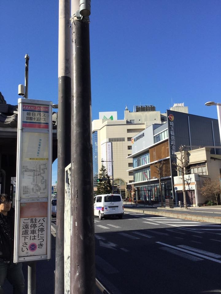 f:id:sakuranomori:20181229001812j:plain:w200