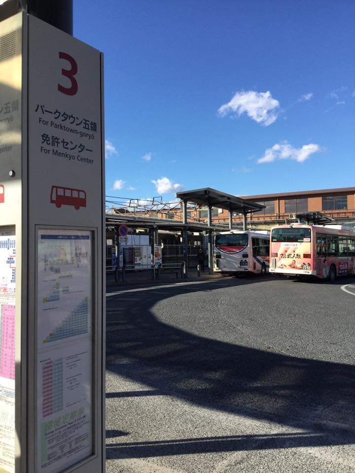 f:id:sakuranomori:20181229002221j:plain:w200