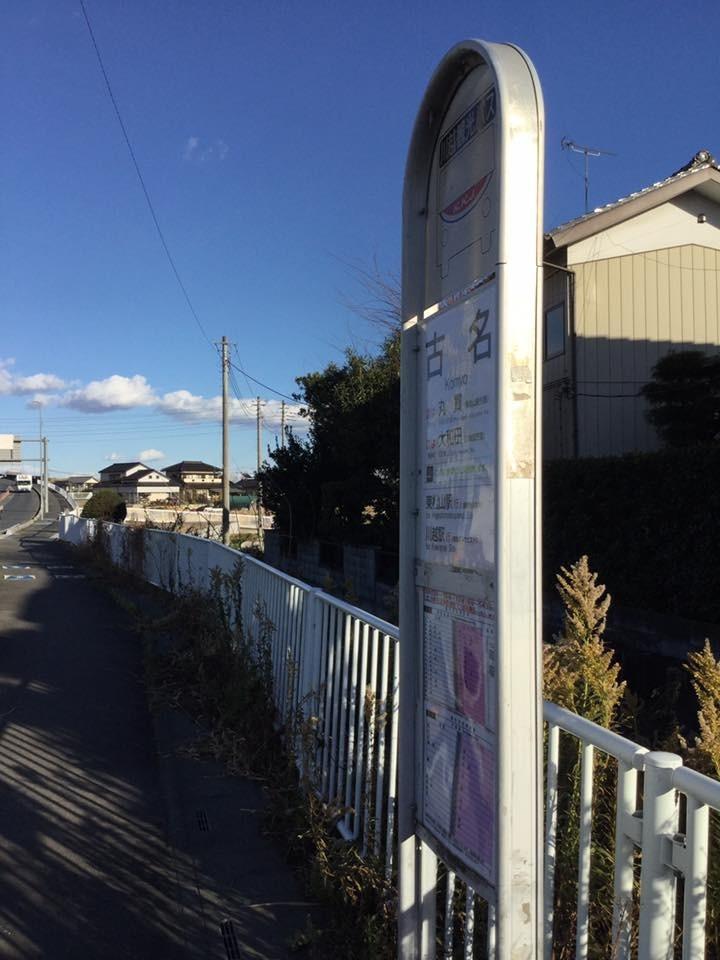 f:id:sakuranomori:20181229002935j:plain:w200