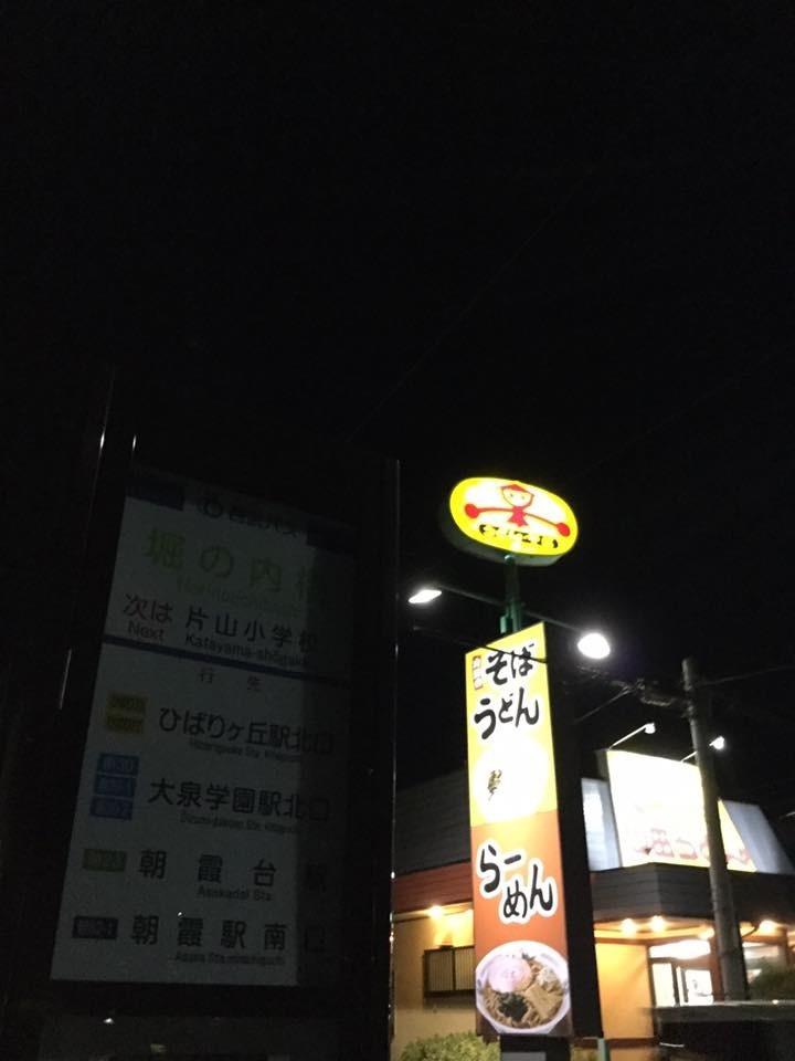 f:id:sakuranomori:20181229194528j:plain:w200