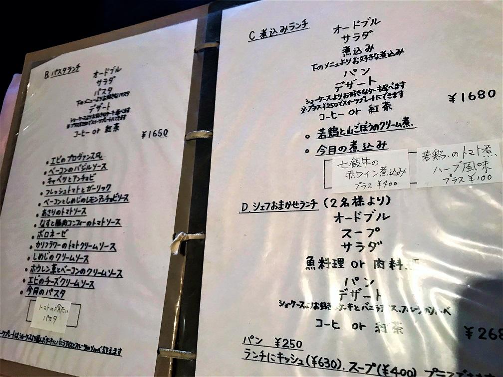 f:id:sakuraomochi:20190907224301j:plain