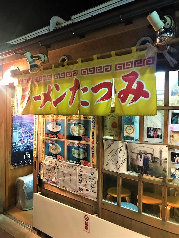 f:id:sakuraomochi:20190911205800j:plain