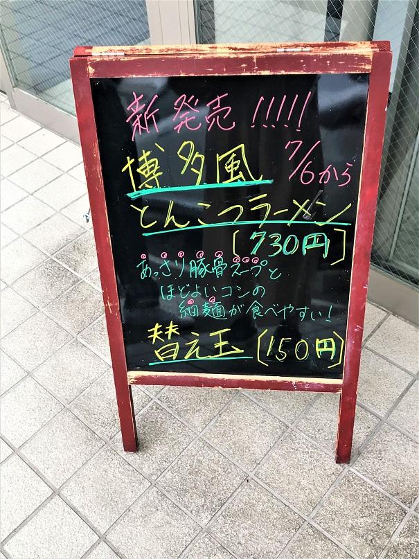f:id:sakuraomochi:20190916000027j:plain