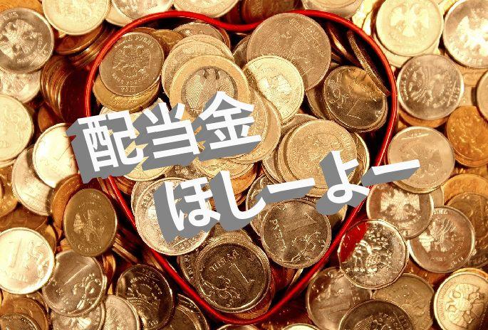 f:id:sakurapapayo:20200502020257j:plain