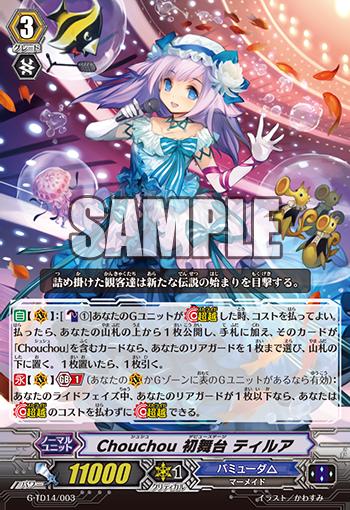 f:id:sakurapurinkun:20170706205159p:plain