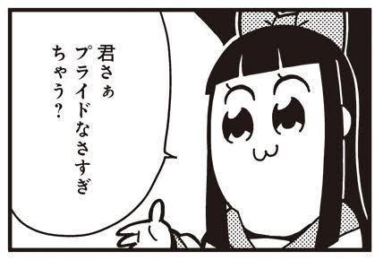f:id:sakurapurinkun:20170723222939j:plain