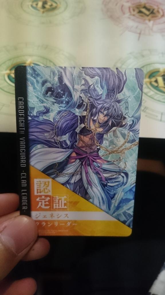 f:id:sakurapurinkun:20170723223859j:plain
