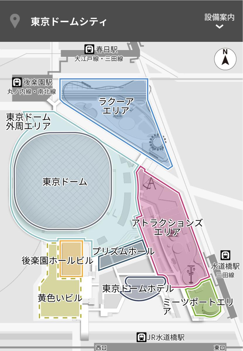 f:id:sakuras_letter:20210115113304j:plain