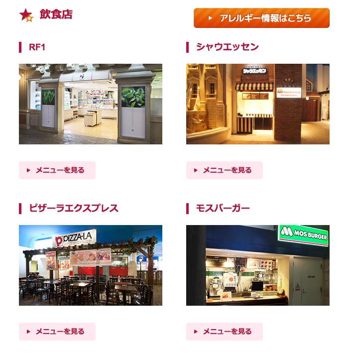 f:id:sakuras_letter:20210218163341p:plain