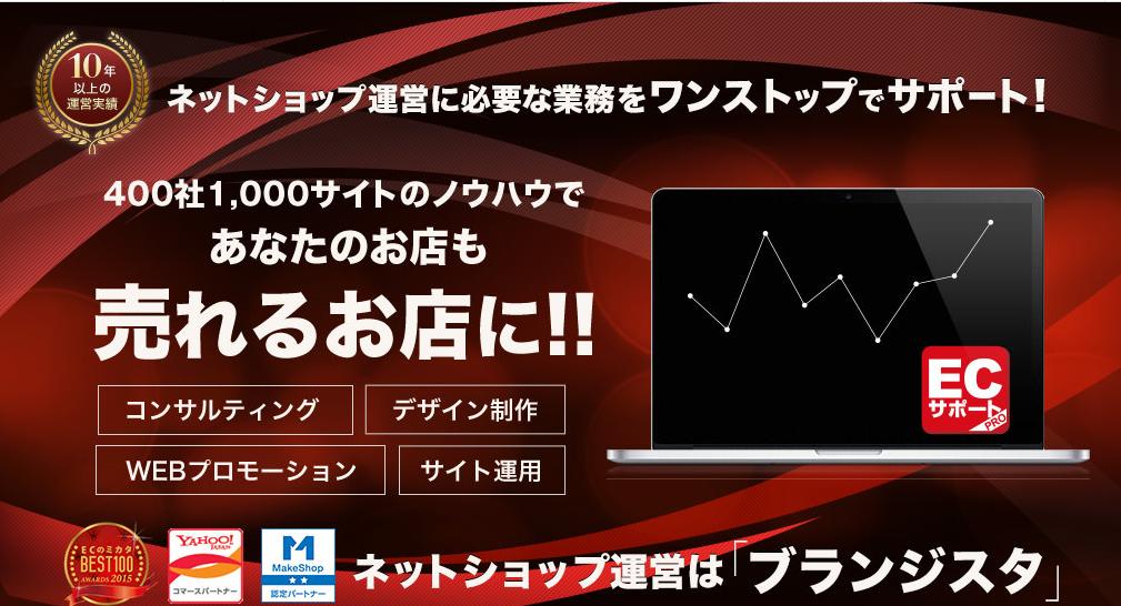 f:id:sakurasaku-m:20191202162508j:plain