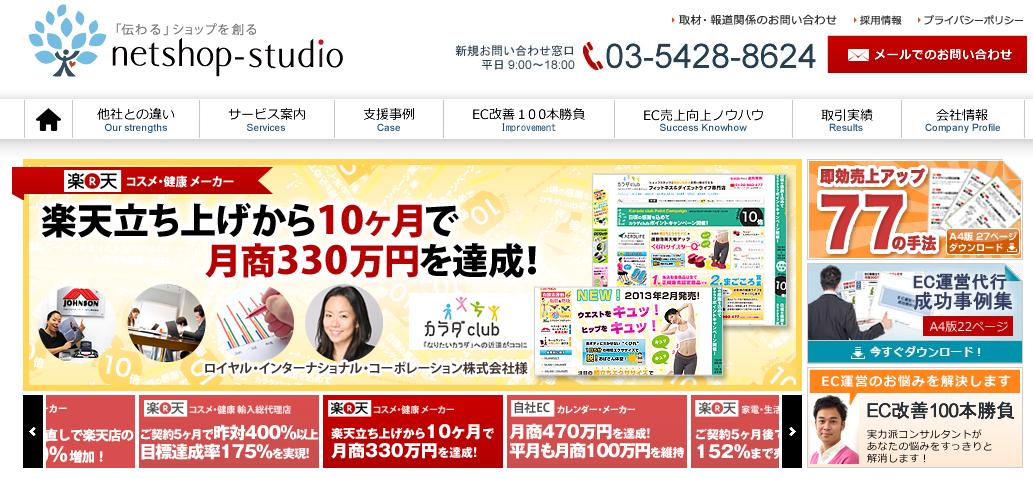 f:id:sakurasaku-m:20191202162932j:plain