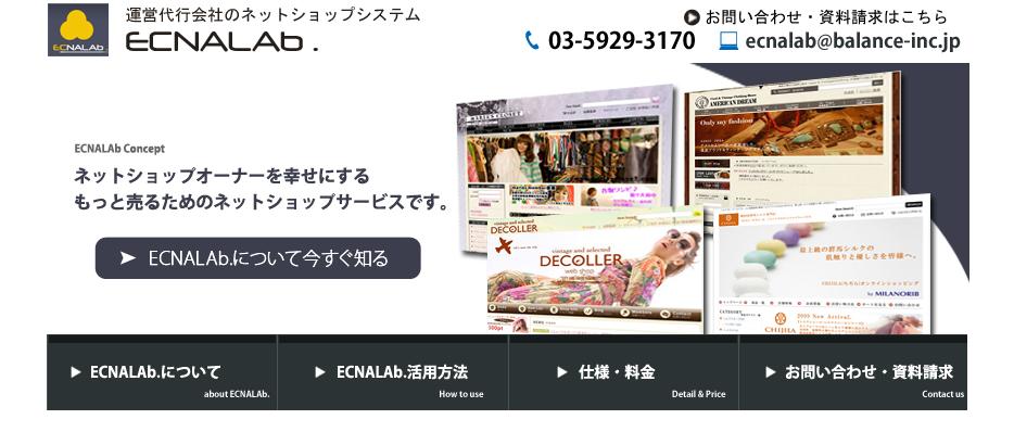f:id:sakurasaku-m:20191202163135j:plain
