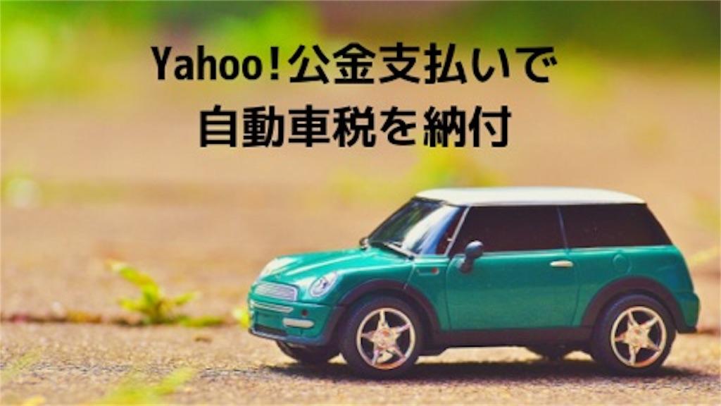 f:id:sakurasaku1111:20190520100429j:image