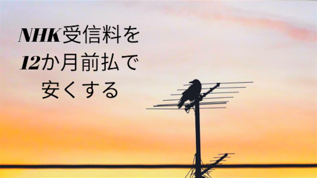 f:id:sakurasaku1111:20190520203906p:image