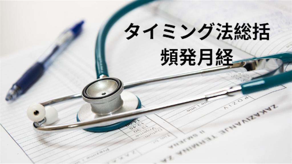 f:id:sakurasaku1111:20190521141455p:plain