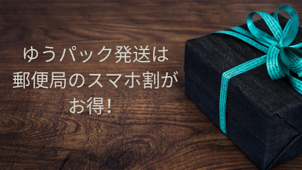 f:id:sakurasaku1111:20190521170454p:image