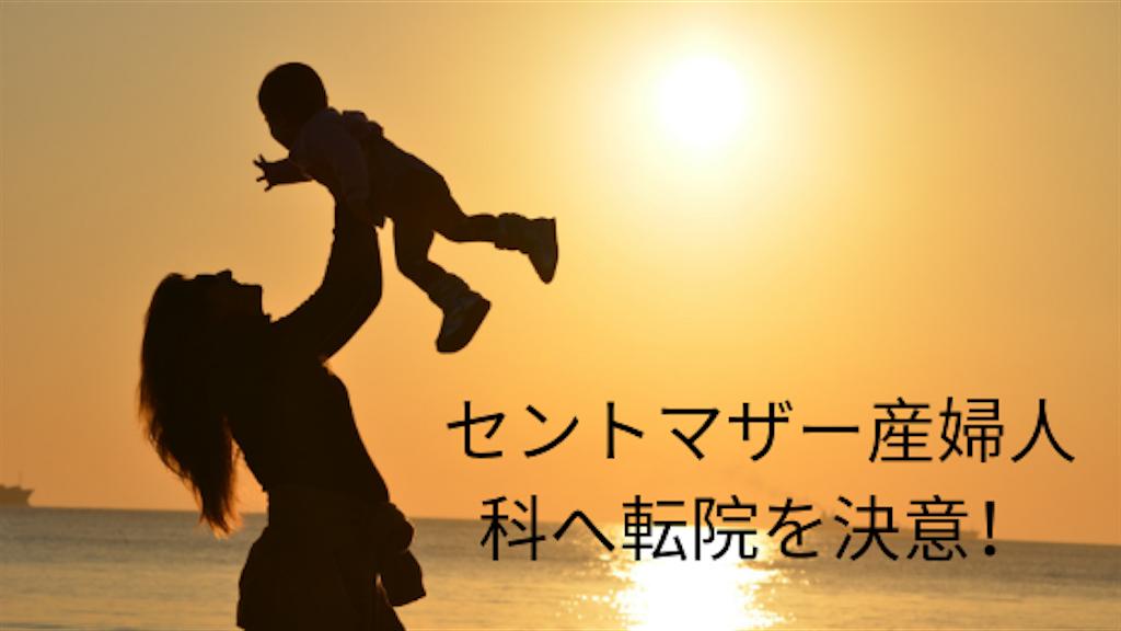 f:id:sakurasaku1111:20190527235053p:plain