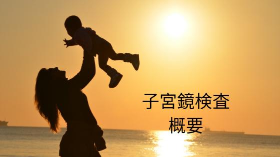 f:id:sakurasaku1111:20190606205310p:image