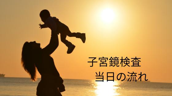 f:id:sakurasaku1111:20190606205413p:image